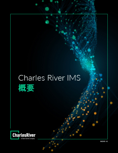 Charles River Investment Management Solution Japanese